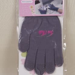 Sew Mate Machine Quilting Gloves